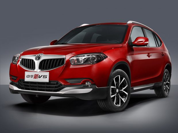Brilliance V5 2019