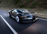 أسرع السيارات في العالم