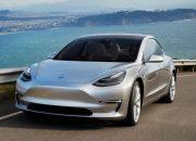 تيسلا تُطلق أولى النُسخ الإنتاجية لموديل 3 و الذى يُتوقع أن يُحدث ثورة فى عالم السيارات