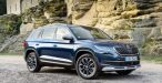 2018 Škoda Kodiaq Ambition 7 Seats AWD