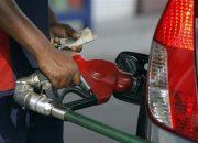 رسمياً . . زيادة جديدة في أسعار الوقود في مصر