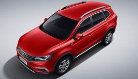 Mg Rx5 Luxury 2019 Motors Plus