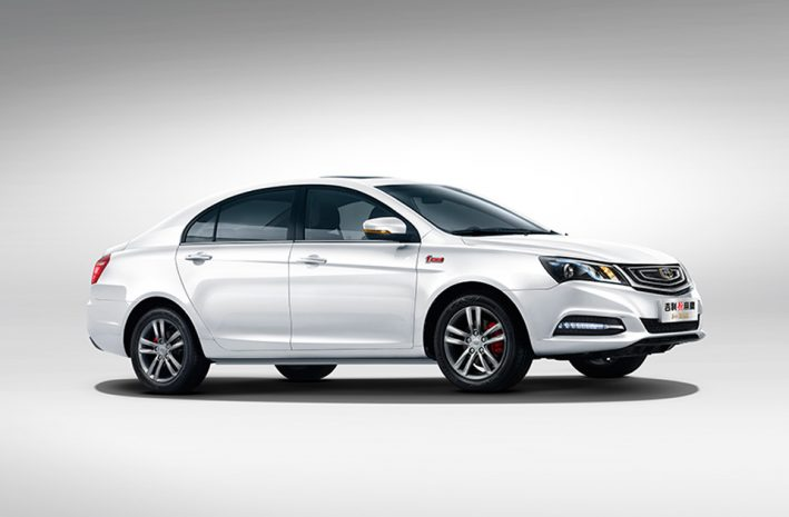 Geely Imperial 2019
