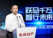 نيسان تعيد تعيين هيروتو سايكاوا كرئيس تنفيذي للشركة
