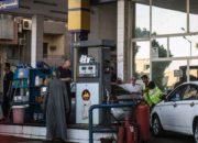 أسعار الوقود في الدول العربية