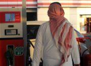 ارتفاع أسعار البنزين في السعودية خلال يوليو