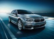البافارية تقرر تقديم BMW الفئة الخامسة المستوردة من ألمانيا بسعر أقل 300 ألف جنيه