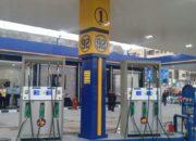 الحكومة تؤكد أن أقصى تخفيض لأسعار الوقود سيكون بنسبة 10% فقط