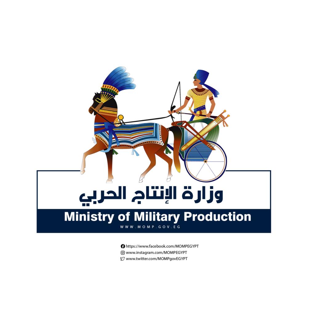 سيارة EM «الإنتاج الحربي» و«إم جلوري» الإماراتية توقعان اتفاقية لتصنيع السيارات