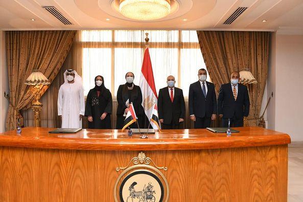 EM البيك أب المصرية - الكشف عن سيارة EM البيك أب المصرية الإماراتية 2021